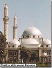 khalid bin walid mosque1