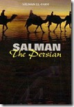 salman_the_persian