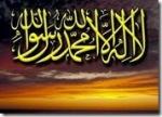 shahadah2_thumb.jpg