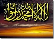 shahadah 2