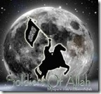 Badar1_225187551l