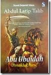 Abu_Ubaidah