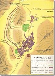 fathu-mekah