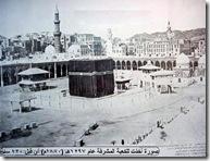 old-makkah
