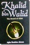 Khalid_bin_Walid